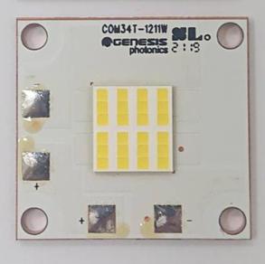 GPILED Projector COB
