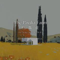 The Pavilia Farm Online Activation