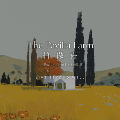 The Pavilia Farm Online Activation