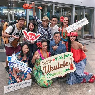Ukulele Aloha Jam Concerts