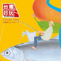 Tainan Pass Travel Trade Co-op & Media Kick-off