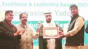 MR. RAJENDRA SINGH YADAV RECEIVES GLOBAL EXCELLENCE AND LEADERSHIP AWARD 2021 IN DUBAI