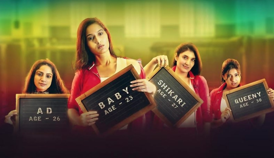 DISH TV BHARAT'S OTT APP WATCHO IS SET TO ENTHRALL ITS VIEWERS WITH ITS NEW SERIES 'THE JAIL PLAN'