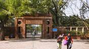 DELHI UNIVERSITY ADMISSIONS UNDER THIRD CUT-OFF LIST TO BEGIN TODAY