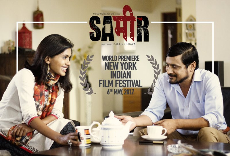 Dakxin Chhara's SAMEER to make its World Premiere at New York Indian Film Festival 2017