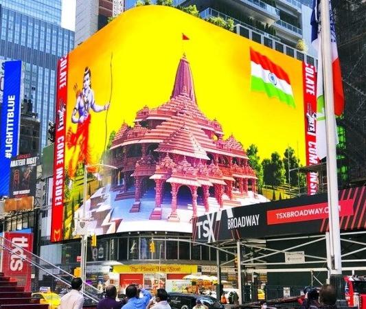Shri Ram Mandir digital billboard that came up in New York's Time Square