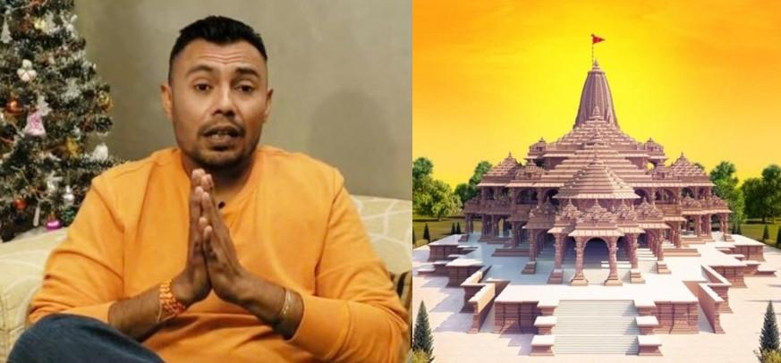 Ram Mandir Bhumi Pujan A Moment Of Great Satisfaction : Danish Kaneria