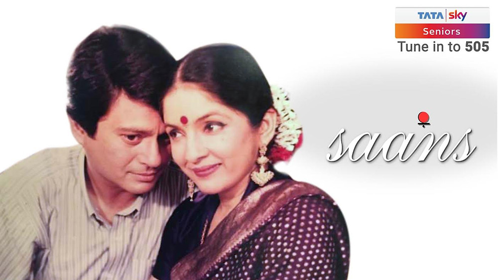 TATA SKY SENIORS AIRS NEENA GUPTA'S ICONIC SHOW 'SAANS' AFTER TWO DECADES! TUNE IN TO 505
