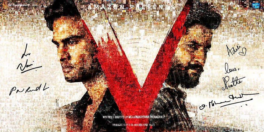 AMAZON PRIME VIDEO'S MUCH-AWAITED ACTION THRILLER, V, STARRING NANI AND SUDHEER BABU GETS AN EXCITING AND SPECIAL TRAILER LAUNCH