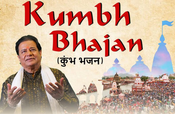 APEKSHA FILMS & MUSIC TAKES YOU TO KUMBH MELA WITH ANUP JALOTA