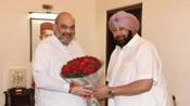 AMARINDER SINGH TO LAUNCH A NEW PARTY, TO ALLY WITH BJP