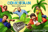 AMAZON PRIME VIDEO LAUNCHES COMICSTAAN SEMMA COMEDY PA, A TAMIL VERSION OF THE HUGELY SUCCESSFUL UNS