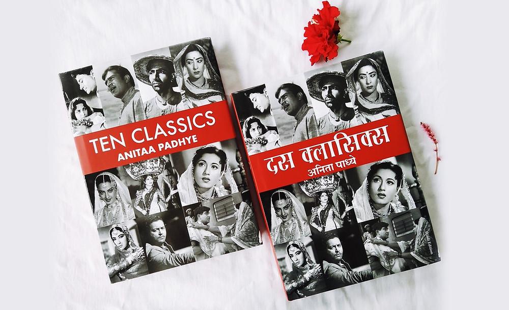 ANITAA PADHYE'S NEW BOOK TEN CLASSICS