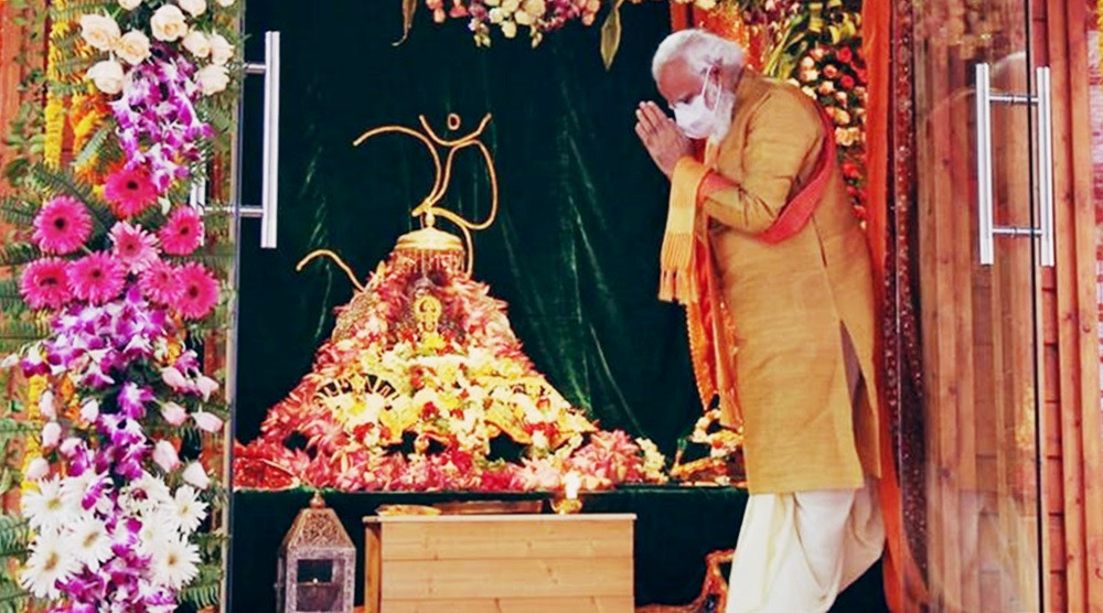 Shri Ram Mandir Will Become The Modern Symbol Of Our Traditions : Prime Minister Narendra Modi