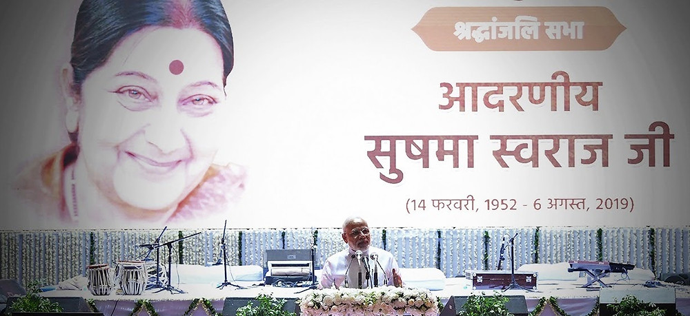 Prime Minister Narendra Modi Pays Tribute To Sushma Swaraj On Her Death Anniversary