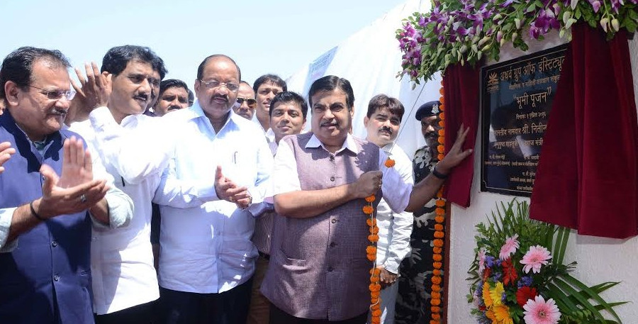 Foundation Laying Ceremony of Atharva IT Park graced by Hon'ble Union Minister Nitin Gadkari