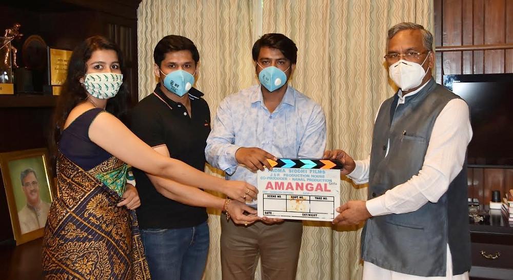 "HORROR FILM  ""AMANGAL"" MUHURT CLAP PERFORMED BY CM TRIVENDRA RAWAT (UTTARAKHAND)"