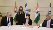 BHARAT, ISRAEL AGREE TO START FTA NEGOTIATION