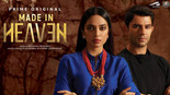 5 REASONS WHY MADE IN HEAVEN IS A STRONG CONTENDER AT THE INTERNATIONAL EMMY AWARDS THIS YEAR!