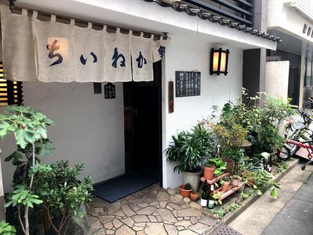 【東上野】鰻 かねいち!