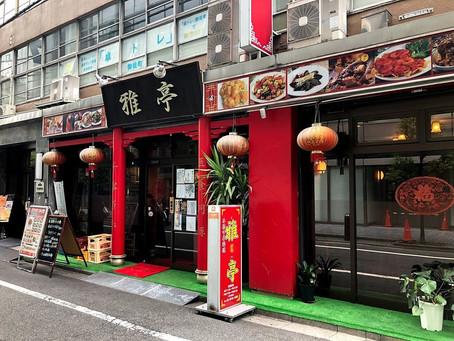 辛ウマ!台湾ラーメンが御徒町でも食べられますよ!
