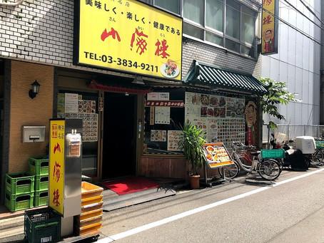絶品!上野・御徒町でランチするなら、浅草開化楼の麺を使った海鮮タンメン!