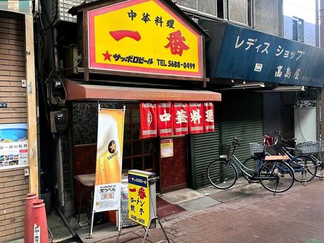 佐竹商店街にある昔ながらのラーメン店!