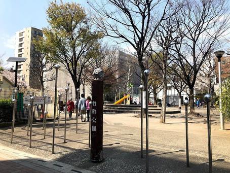 御徒町の公園紹介【竹町公園】