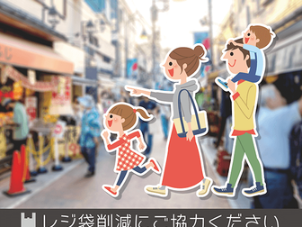 2020/7/1 レジ袋有料化