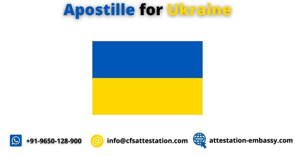 ATTESTATION%20APOSTILLLE_edited.jpg