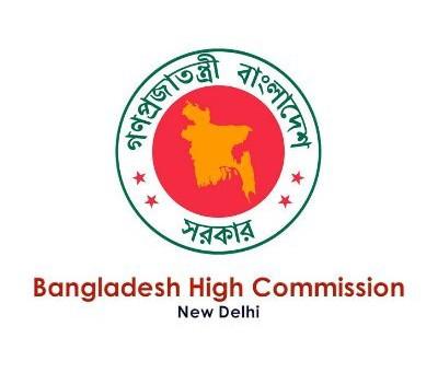 Bangladesh Embassy Attestation