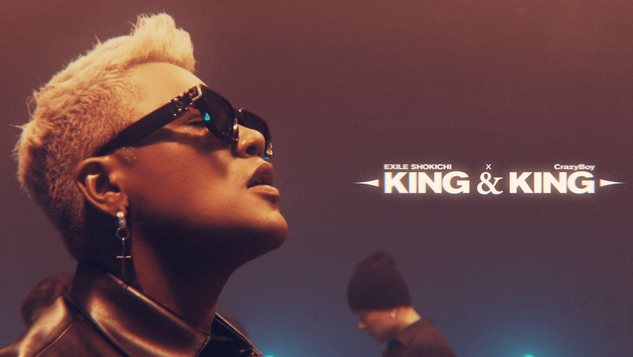 KING&KING 【AFTER PARTY】MV