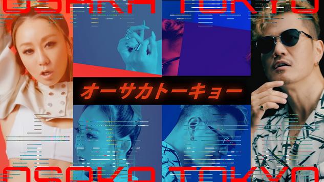 EXILE ATSUSHI × 倖田來未【オーサカトーキョー】MV