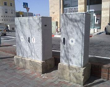 תיבות חדשות בירושלים