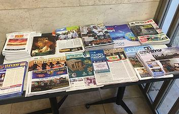 מקבץ עלוני שבת המסודרים בבית הכנסת