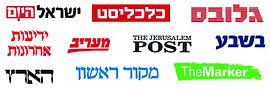 פרסום בעיתונים.jpg