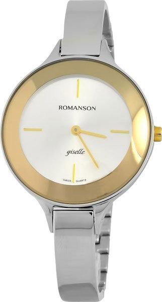 Часы Наручные ROMANSON RM 8276 LC(WH)