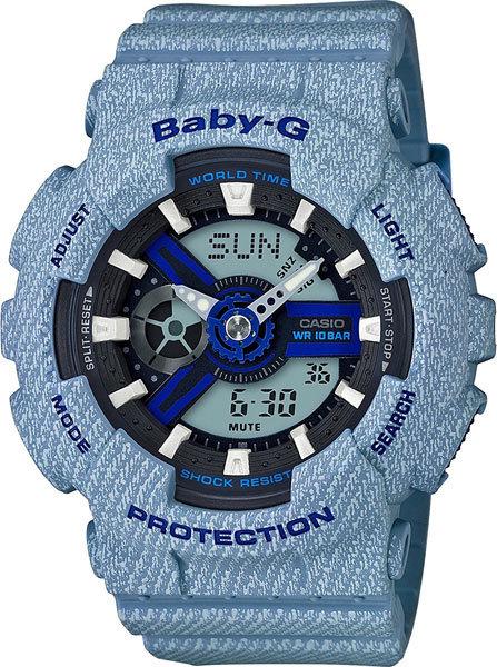 Часы Наручные CASIO BA-110DE-2A2