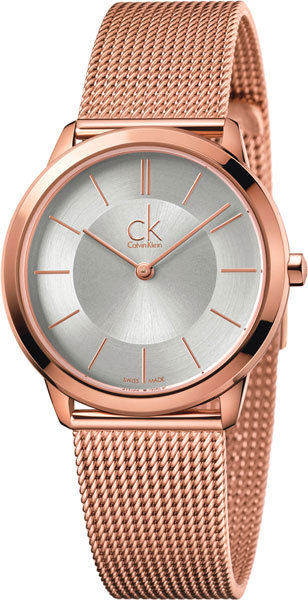 Часы Наручные CALVIN KLEIN K3M22626