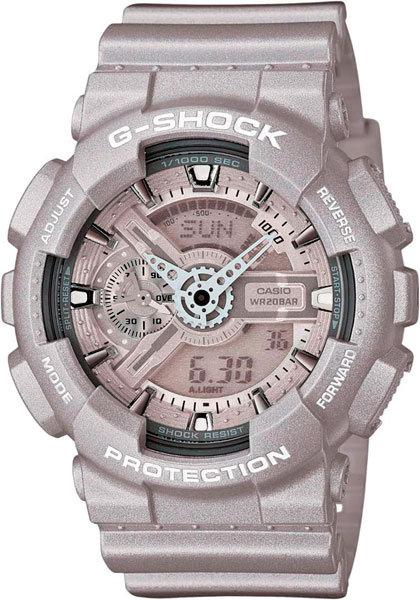 Часы Наручные CASIO GA-110BC-8A