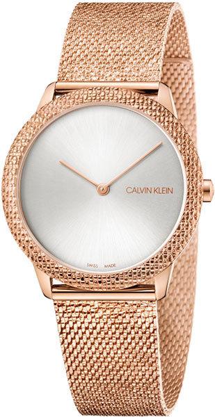 Часы Наручные CALVIN KLEIN K3M22U26