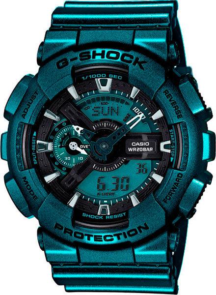 Часы Наручные CASIO GA-110NM-3A