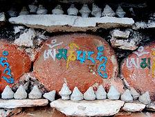 Mani Wall.jpg