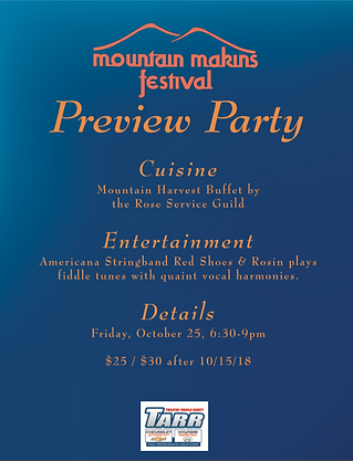 PreviewParty2019.png