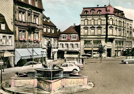 AK-Ansichtskarte-Homburg_Saar-Am-Brunnen