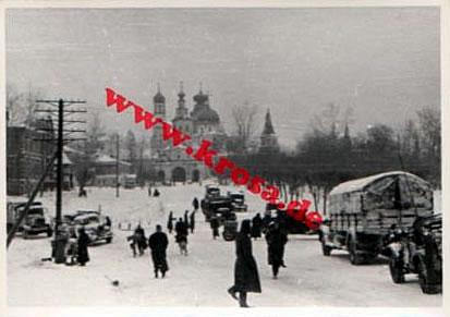 istra-1941--00