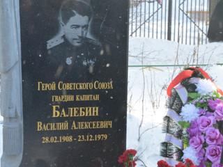 В деревне Павловское открыли памятник Герою Советского Союза Балебину Василию Алексеевичу