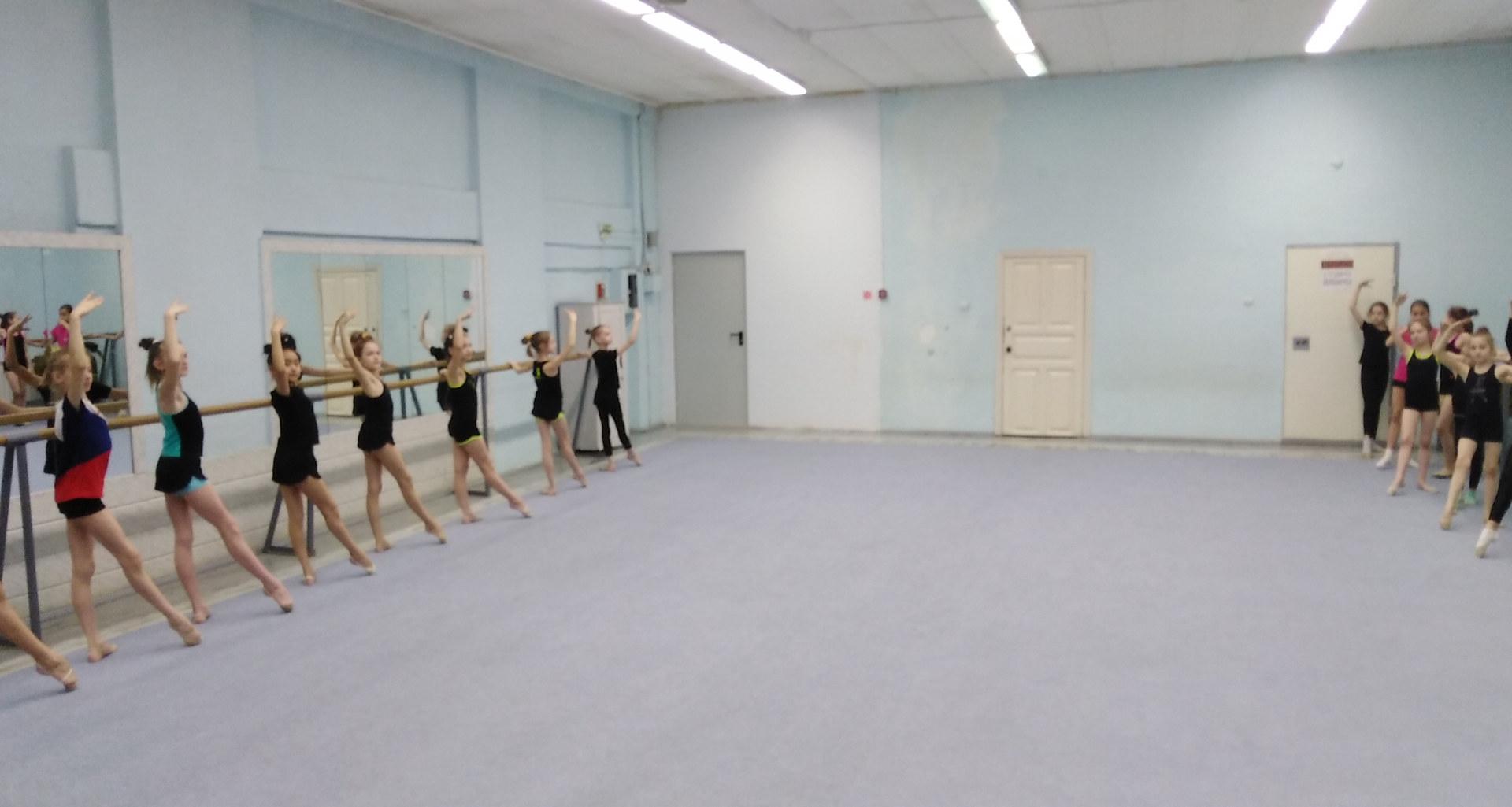 Зал хореографии