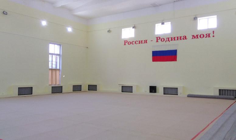 Большой зал №1