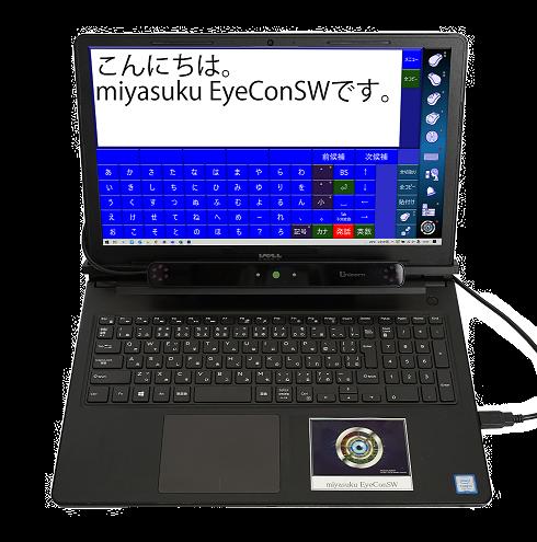 SW(横)PCのみ_50_edited.png
